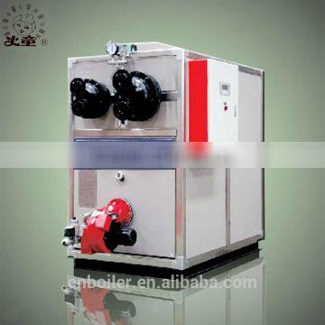 Oil&Gas Fired Vertical Hot Water Vacuum Boiler used for Hotel, Restaurant