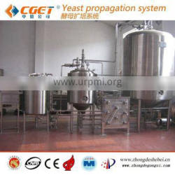 sale well Large brewery yeast propagation system