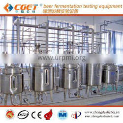 Superior quality beer yeast propagation system