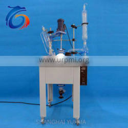 10L Single Layer Cylindrical Glass Hydrolysis Reactor