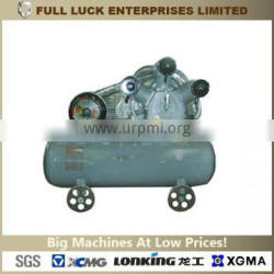 1.5KW 24L AIR COMPRESSOR FOR SALE