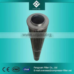 HC2296FKN36H PALL high pressure oil filter