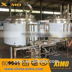 500L/1000L/2000L high quality beer brewing system and beer plant with micro brewery equipments for sale