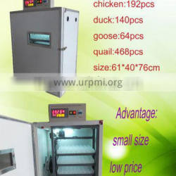 Small incubator automatic hatching 192pcs eggs incubator with high rate