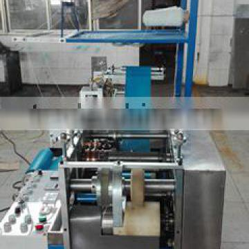 Medical Shoe Cover Making Machine