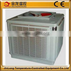 Supplier cooler system/used industrial air conditioners for sale