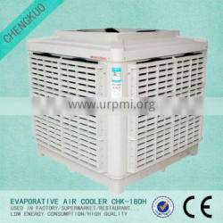 Energy Saving Plastic Body Noiseless Water Cooled Air Conditioner