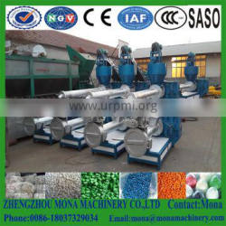 Double Steps PP PE Film Plastic Granules Manufacturing Process Machine