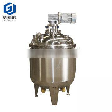 50-10000L double jacketed vessel stirred reaction kettle price