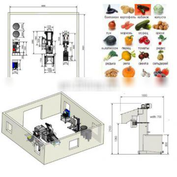 Onions juice processing plant and Onions juice machinery equipment