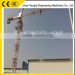 Tower crane QTG/Static/Inner Climbing/Travelling with discount price
