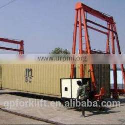 30T-40T port lifting container crane for transportation