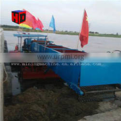 Lowest Price Weed Cutting Dredger /Weed Harvester with Good Quiality