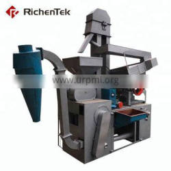 China Rubber Roller Rice Mill/Small Rice Mill Plant Price