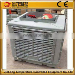 JINLONG roof mount or wall mount Mounting Evaporative air cooler