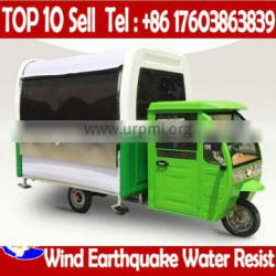 Mobile Pizza Hotdog Street Kiosk Tricycle Food Carts For Sale