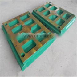 Mining machine nordberg jaw crusher wear parts casting jaw plate used for Metso