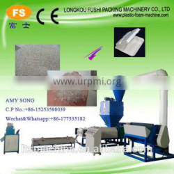 Low Production Cost and Eco-friendly Equipment Pelletizing Machine
