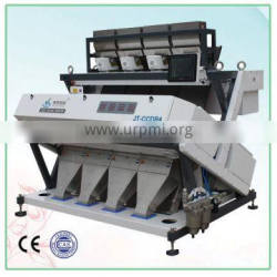 High carryover rate overseas sales service bean color sorter bean agriculture processing machine
