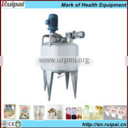 High shear lotion / cream emulsifying pump machine with best price