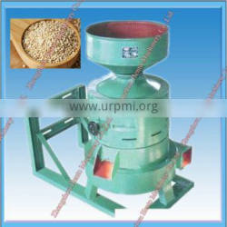 High Quality Sieving Machine Made In China
