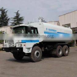 YUTONG Big Mining Water Sprinkler Truck For Sale