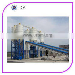 Low cost concrete mixing plant wth high qualuty