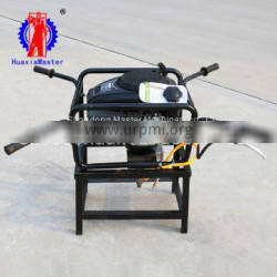 Supplies portable double backpack rig / Gasoline geological drill machine
