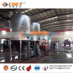 Gold supplier !! pub brewery equipment for sale