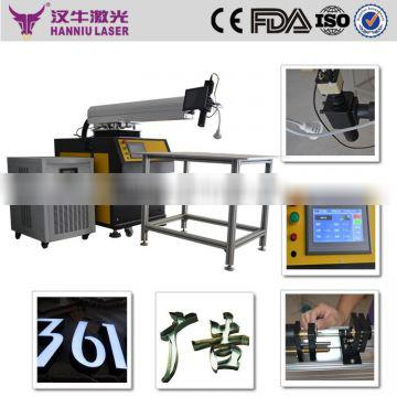 factory price laser welding machine for hot sale!high quality laser welding machine with CCD!