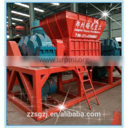 Zhengzhou factory price high quality paper shredder