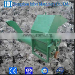 world popular computer TV scrap crusher for sale