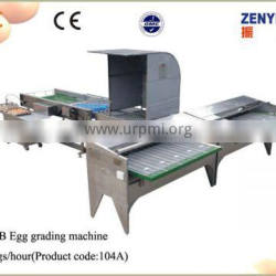 low price low-consumption egg sorter machine