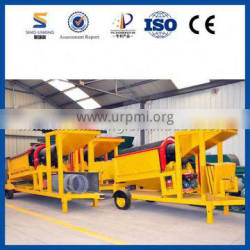 Mobile Small Gold Washing Trommel For Coal And Gold Separator Machine