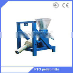 KL120 Small home use poultry grain corn feed granulator pellet making machine