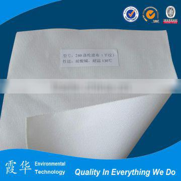 Nylon micron filter cloth for medical waste incinerator