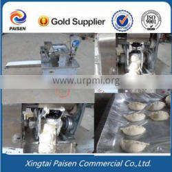 stainless steel automatic fried dumpling machine with Good quality motor