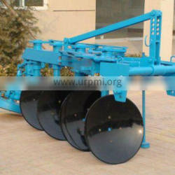Hot Sale 50-150HP Two-way Disc plough For Tractor with CE certificate