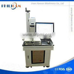 fiber laser marking machine for metal and nonmetal