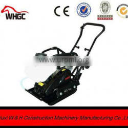 WH-C80T Light Plate Compactor