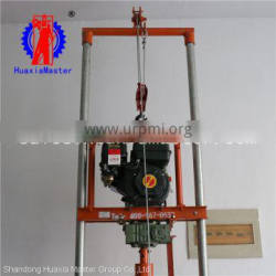 supply lightweight water well drill rig/gasoline engine small portable core sampling machine foe sale