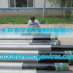 Pipe Based Well Screen for well drilling