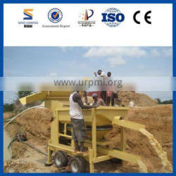SINOLINKING Portable Diamond Mining Machinery for Sale Free 2 Years Warranty