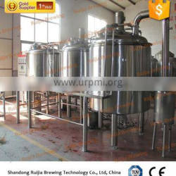 700L 3 Vessels Beer Producing equipment for business