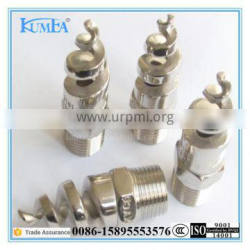 Brass Spiral Jet Nozzle for rinsing and cooling