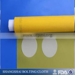 High quality new coming nylon air filter mesh fabric brief style