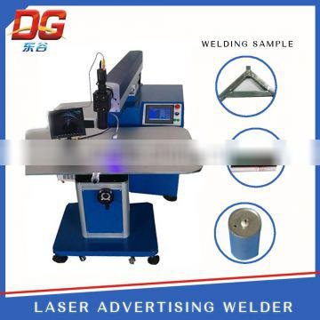 Wholesale Advertising Stainless Steel Laser Welding Machine with the price