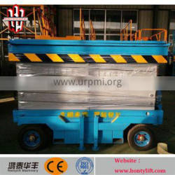16m 300kg load CE small mobile aerial one man scissor lift