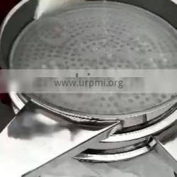 high speed vibrating sieve machine high quality vibrating sieve machine vibrating sieve machine for selling
