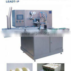 KBW-170 Automatic Overwrap Packaging Machine